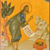 Beheading of St John the Forerunner and Baptist