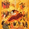 Nativity-icon-Russian