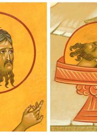 Beheading of St. John the Forerunner and Baptist