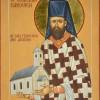 St. Sebastian Dabovich of San Francisco and Jackson